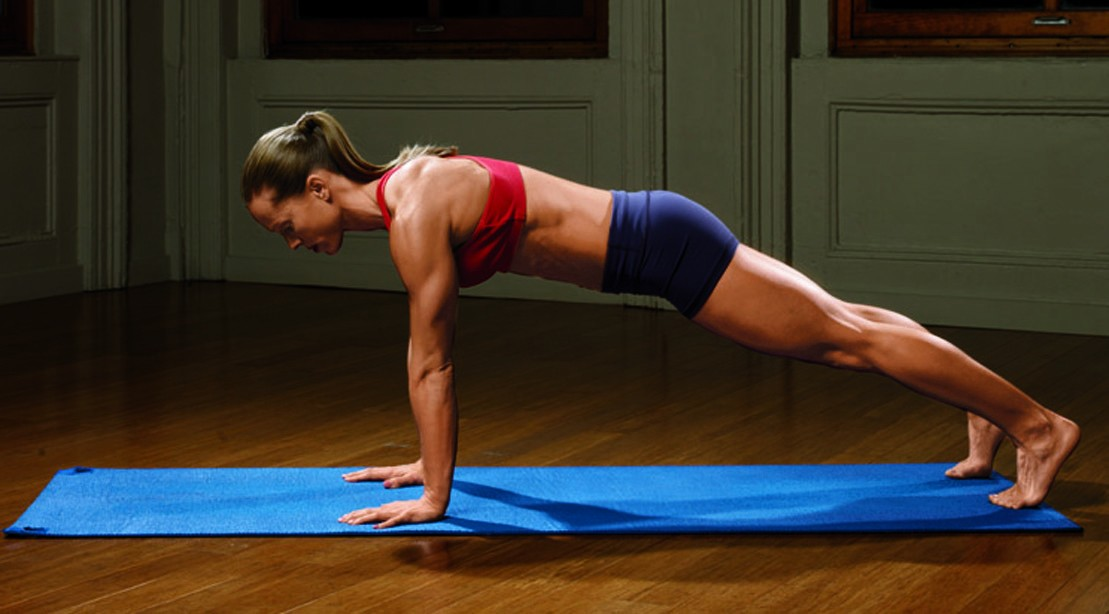 Perfect Your Pushup