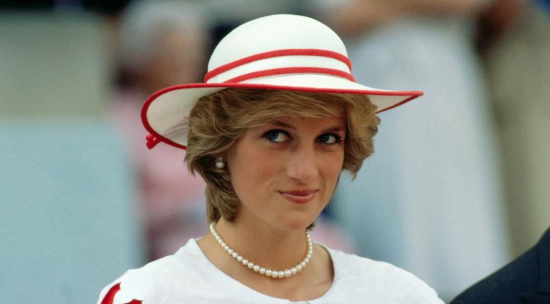 Princess Diana's Most Inspiring Quotes