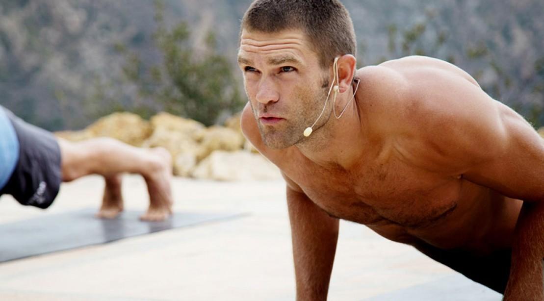 TMAC 20-Day Fitness Program