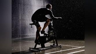 Stationary Bike Gym