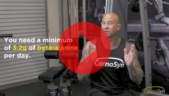 Proper Dosing of CarnoSyn® Beta-Alanine thumbnail