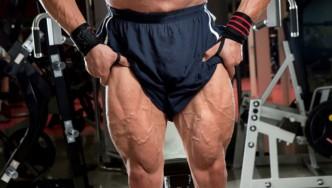 legs-quads-promo