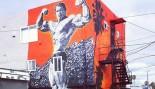 Arnold Shares Muscle Beach Mural thumbnail