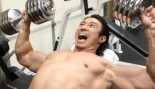 Mike's Chang's 350 Rep, Body Blasting Workout thumbnail