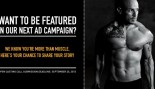 Get Featured In Isopure's Next Ad Campaign thumbnail