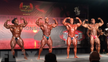 2014 Tampa Pro: Men's Open Bodybuilding Prejudging Call Out Report thumbnail