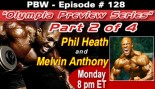 PBW OLYMPIA PREVIEW SERIES: PART II thumbnail