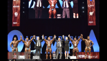 212 Bodybuilding Awards - 2016 Olympia thumbnail