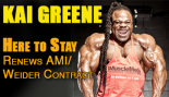 Kai Greene renews exclusive contract with Weider/AMI thumbnail