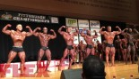 2017 IFBB Pittsburgh Pro Classic Physique Call Out Report thumbnail