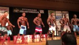 2017 IFBB Pittsburgh Pro Men's Physique Call Out Report thumbnail