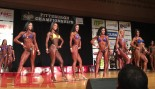2017 IFBB Pittsburgh Pro Bikini Call Out Report thumbnail