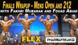 Finals Wrap Up of  the 2012 Toronto Pro w/ Fakhri Mubarak and Fouad Abiad thumbnail