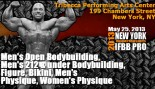2013 New York Pro Contest Information thumbnail