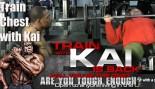 Exclusive Train Chest with Kai Greene thumbnail