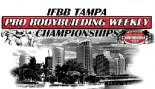 PBW CHAMPIONSHIPS PREVIEW thumbnail