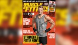A photo of Dolph Lundgren from the November 'M&F' thumbnail
