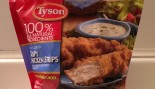 Tyson Chicken Strips Recall thumbnail