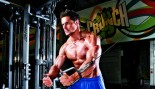 cable flye chest exercise thumbnail