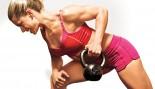 woman lifting weight thumbnail