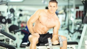 How to Train Hard in a Commercial Gym thumbnail