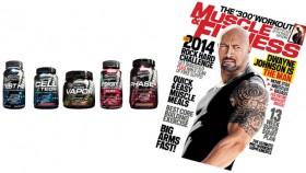Rock Hard Challenge 2014 Prizes thumbnail