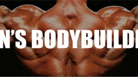 2015 NPC USA Championships Bodybuilding Call Out Report thumbnail