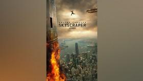 The Rock 'Skyscraper' thumbnail