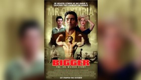 BIGGER the Movie! thumbnail