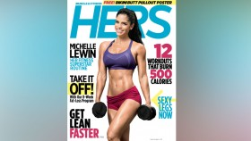 M&F Hers' Summer Issue: Meet Michelle Lewin Video Thumbnail