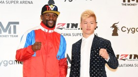 Mayweather set to fight undefeated kickboxing star Tenshin Nasukawa New Years Eve thumbnail