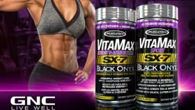Supp of the Week: Vitamax Sport SX7 Black Onyx thumbnail