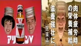 Your Probably Never Realized Arnold Schwarzenegger Did Japanese Commercials thumbnail