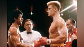 Miniatura Rocky IV
