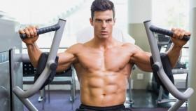 pec-deck exercise in gym thumbnail
