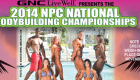2014 NPC National Bodybuilding Championships