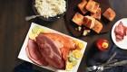 Spicy, healthy ham