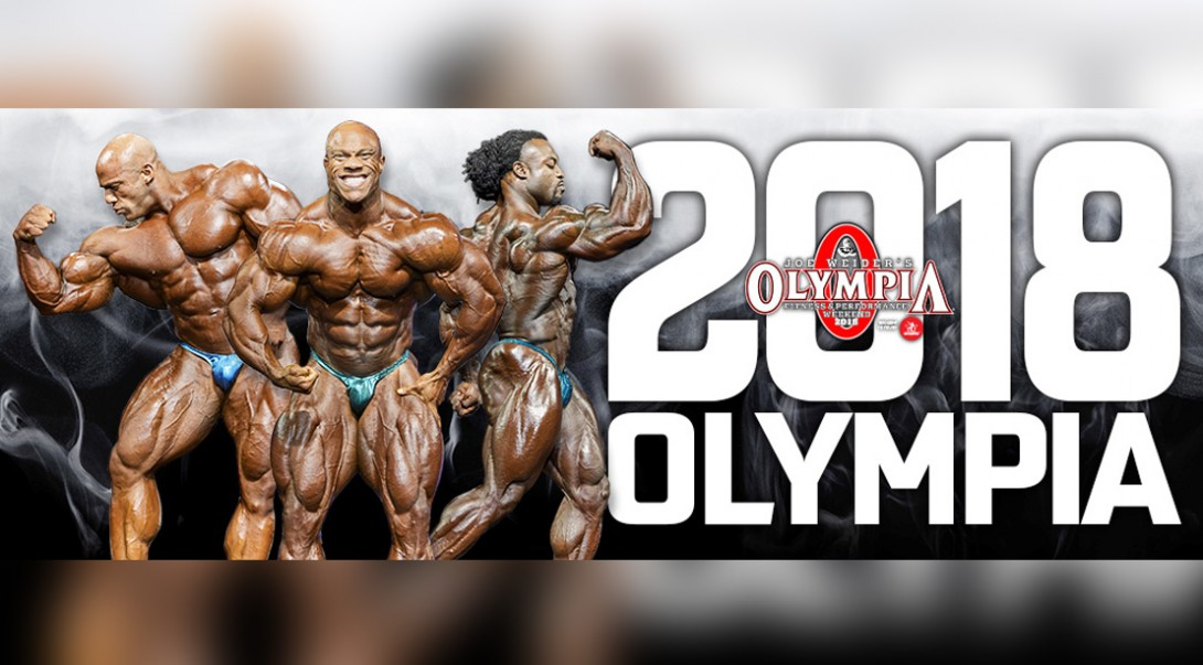 Muscular development contests and giveaways